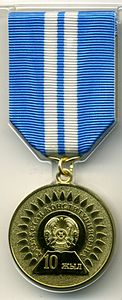 KZ medal 10 year Konstitution.jpg