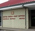 Kamuela, Hawaii post office.jpg