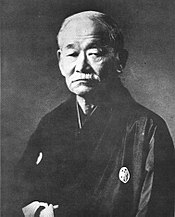 Kano Jigoro, the founder of Judo