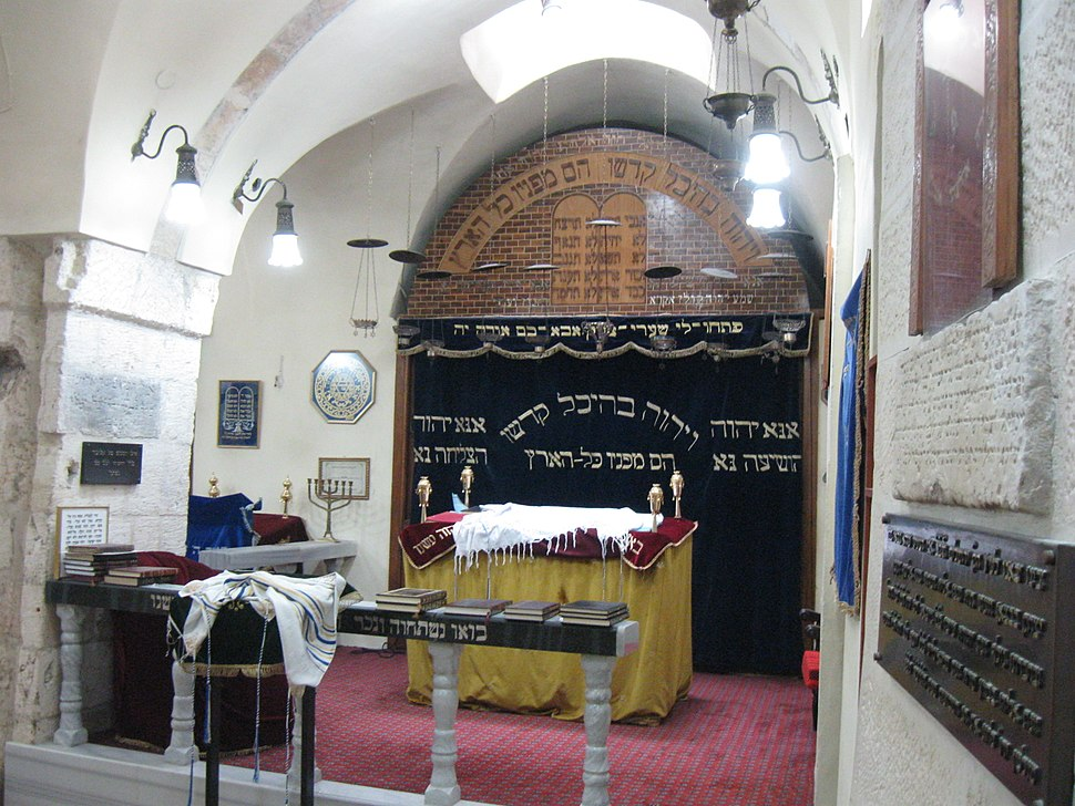 Karaite synagogues in Jerusalem061