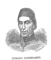 Karatheodori Stefanos.png