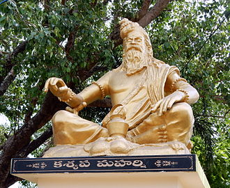 Kashyapa - Statue of Kashyapa in Andhra Pradesh, India