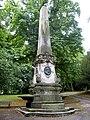 Kassel Henschelgarten Obelisk.JPG