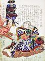 Katakura Shigetuna.jpg