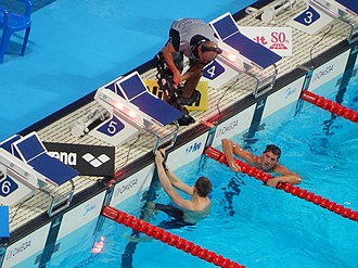 Swimming at the 2015 World Aquatics Championships – Men's 200 metre individual medley - Swim-off finish