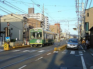 Yamanouchi Station (Kyoto) Tram station in Kyoto, Japan