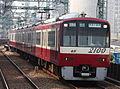 Keikyu2165.jpg