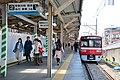 Keikyu 1500 series at Kojimashinden Station (47985506128).jpg