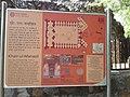 Khairul Manazil Masjid, information board .jpg
