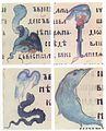 Khitrovo Gospels 05.jpg