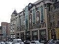 Kiev. August 2012 - panoramio (325).jpg