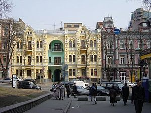 David O. Leavitt - Kiev, Ukraine. Attorney David O. Leavitt assisted Ukraine in refashioning its penal code
