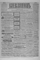 Kievlyanin 1905 09.pdf