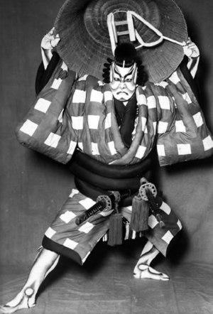 Sugawara Denju Tenarai Kagami - Image: Kikugorō Onoe VI as Umeō maru