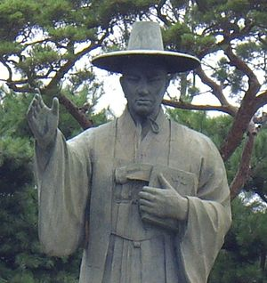 Korean Martyrs - Kim Taegon Statue in Jeoldu-san