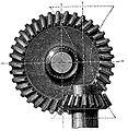 Kinematics of Machinery - Figure 34.jpg