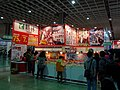 King In Publishing booth, Taipei International Comics & Animation Festival 20160211.jpg