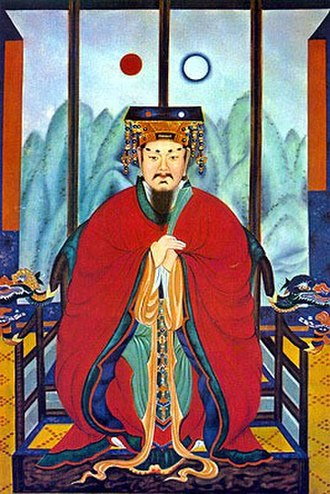 Gyeongsun of Silla - Image: King Kyungsoon of Silla