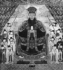 King Sho Koh.jpg
