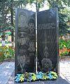 Kobeliaky Shevchenka Str. Centre Memorial Complex Memorial Sign in Honour of Warriors-Internationalists in Afghanistan (YDS 8420).jpg