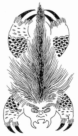 Raijū - The Raijū as depicted in Ban Kōkē's Kanda-Jihitsu