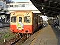 Kominato Railway Kiha 205 at Goi Station 03.jpg