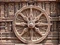Konark Sun Temple Chakra.jpg