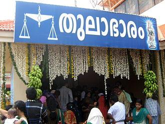 Koratty - Koratty Muthy festival