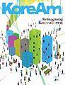 KoreAm 2009-03 Cover.jpg