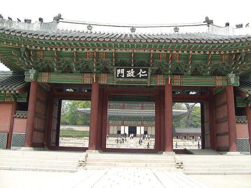 File:Korea-Seoul-Changdeokgung-Injeongmun-Front view-01.jpg