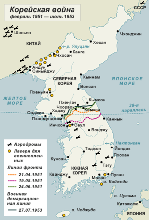 Korean-War-feb-51-jul-53.png