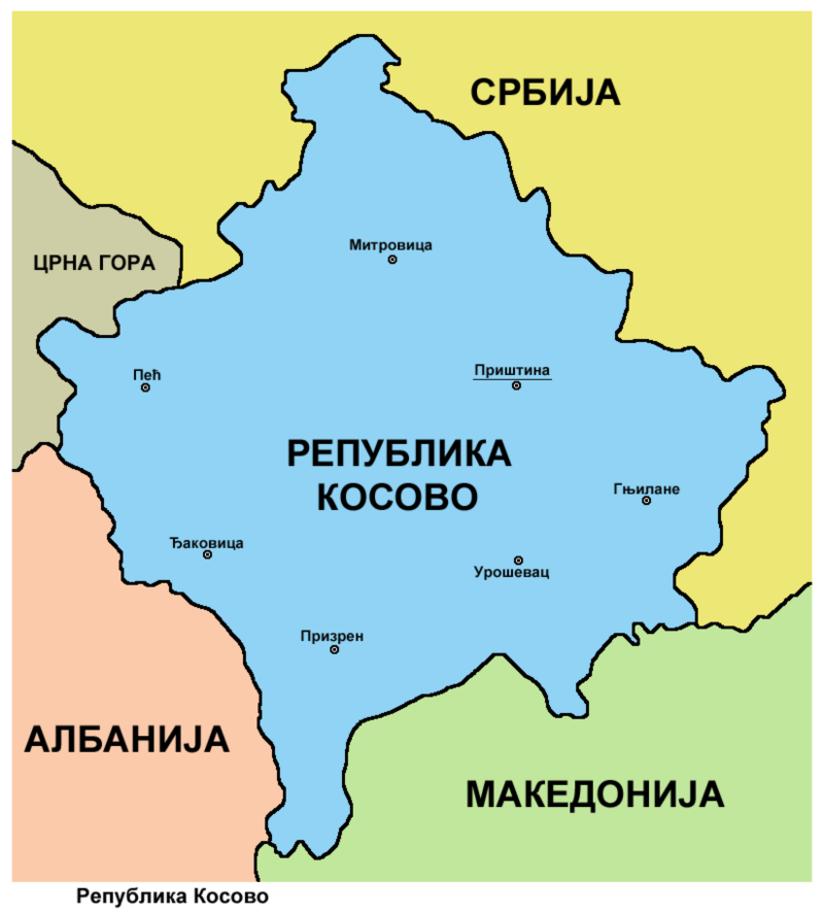 Kosovo rep sr