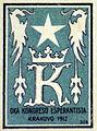 Krakow 1912.jpg