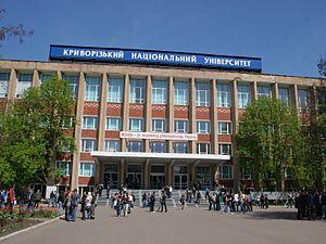 Kryvyi Rih - Kryvyi Rih National University