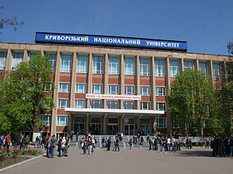 Kryvyi Rih - Kryvyi Rih National University