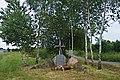 Krzyż upamiętniający miejsce śmierci Feliksa Pendelskiego - panoramio.jpg