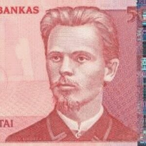 Tautiška giesmė - Kudirka's portrait from a 500 Lithuanian litas banknote issued in 2000