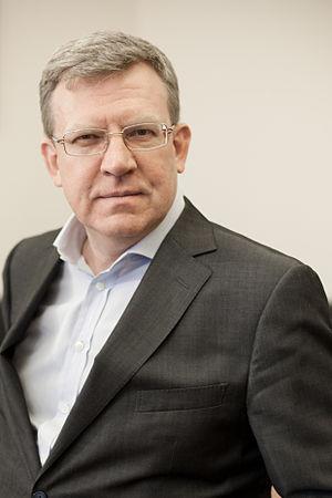 Alexei Kudrin - Image: Kudrin