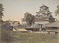 Kumamoto Castle oldphoto 1871-1874.jpg