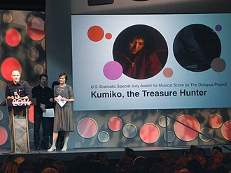 Kumiko, the Treasure Hunter - The Octopus Project won the U.S. Dramatic Special Jury Award for Musical Score at the festival.