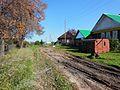 Kungursky District, Perm Krai, Russia - panoramio (211).jpg