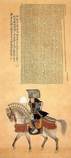 Kuroda clan - Kuroda Nagamasa on horseback