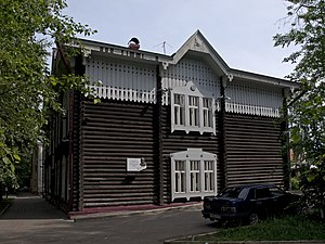 Edison Denisov - House in Tomsk where Denisov was born; the memorial plaque is visible.