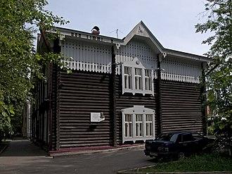 Edison Denisov - House in Tomsk where Denisov was born; the memorial plaque is visible.