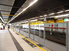 Kwai Hing Station 2012 part1.JPG