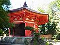 Kyoto 0478.jpg