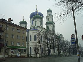 Kyshtym church.jpg