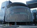 LEGCO Complex 2011 Council Block01.JPG