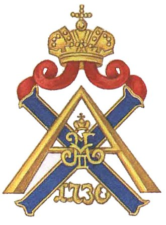 Russian Guards - Badge of the Imperial Russian Guard Izmaylovsky Regiment.