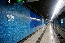 Lam Tin Station 2014 04 part1.JPG